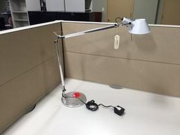 Artemide Tolemeo classic lamp liquidation!