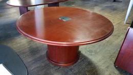 Dark Mahogany Round Table