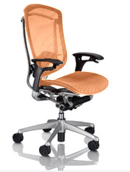 Office Chairs - Fabric - Leather - Mesh