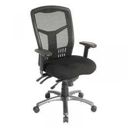 Cool Mesh Multi Function Task Chairs