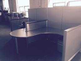 Knoll Dividends/ Horizons Cubicles