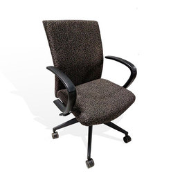 Vecta Office Chair Used Sit On It Office Chairs - FurnitureFinders