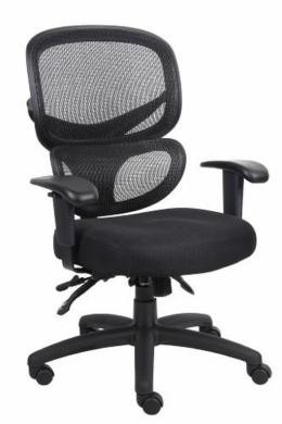 BOSS B6338 Chairs - New