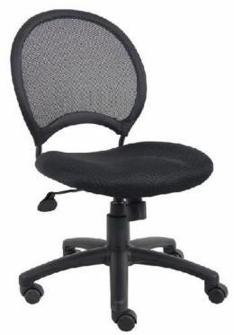 BOSS B6215 Chair - New