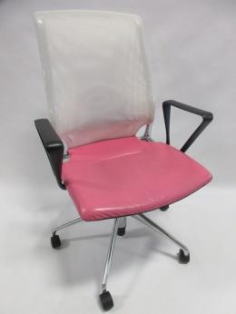 Vitra Meda Pink Leather Chair With White Mesh