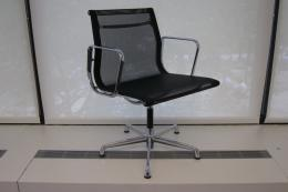 Eames Side Chair by ICF