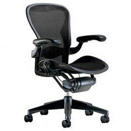 Elegant Aeron Size B 3 Function Black Task Chair