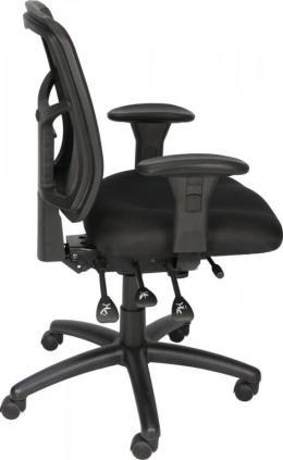 Mesh Back Office Chair w. Seat Slider/Ratchet