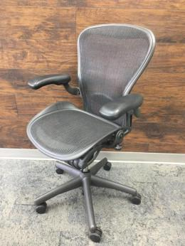 Herman Miller Aeron B Fully Loaded